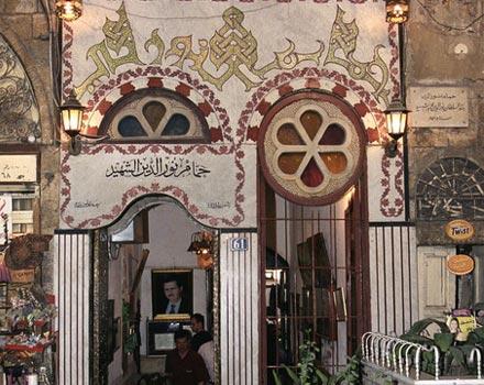 Damasco, profumi di hammam