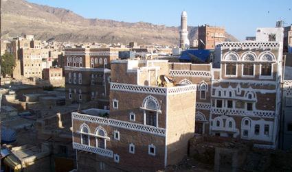 Sana'a, citta' da leggenda
