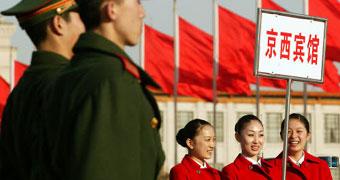 Da una Cina lontana