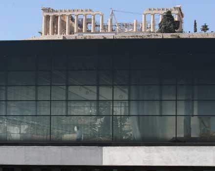 Atene, nuova sfida contemporanea