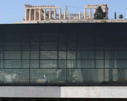 Atene New Acropolis Museum