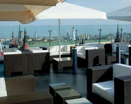 Ristorante O2 Lounge