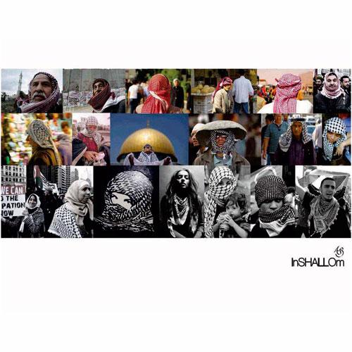 Inshallom immagini arabi