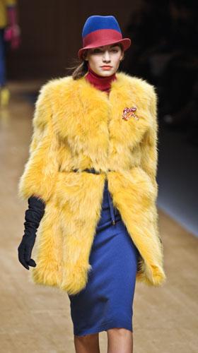 Eco pelliccia gialla Blugirl