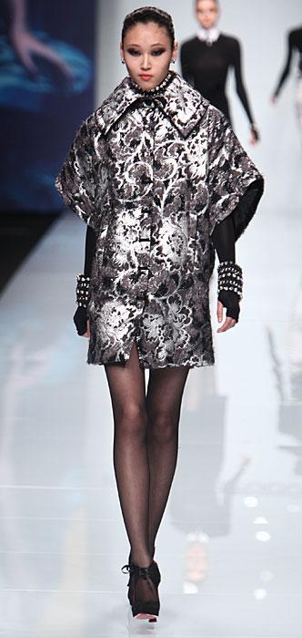Roccobarocco 2012 2013 - cappotto con maniche larghe