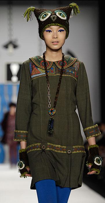 Anna Sui - abito verde
