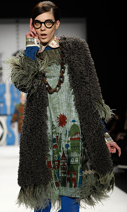Anna Sui - cappotto con piume