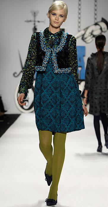 Anna Sui - calze verde acido