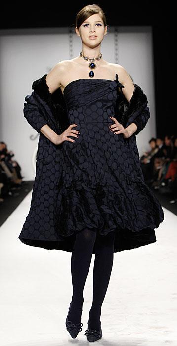 Anna Sui - abito senza spalline