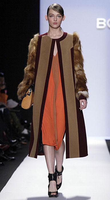 BCBG Max Azria - cappotto marrone