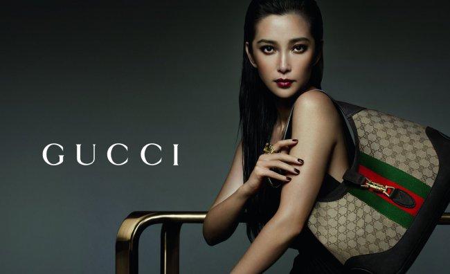 Li Bing Bing Gucci