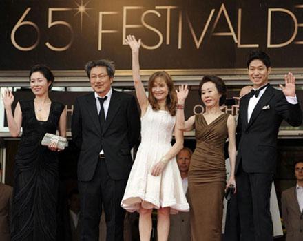 Hong Sangsoo, Moon Sori, Isabelle Huppert, Youn Yuh-jung e Yu Junsang