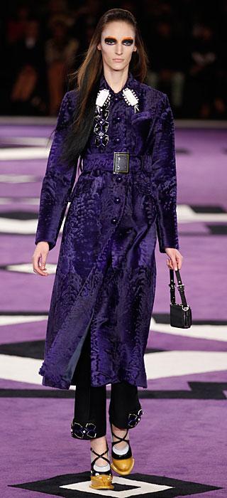 Pelliccia asrakan viola Prada