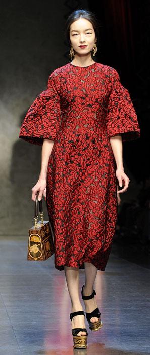 Abito longuette Dolce &Gabbana