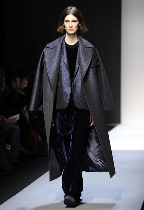 Cappotto, giacca e pantaloni Max Mara