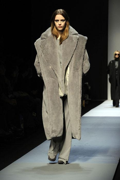Cappotto in pelo Max Mara