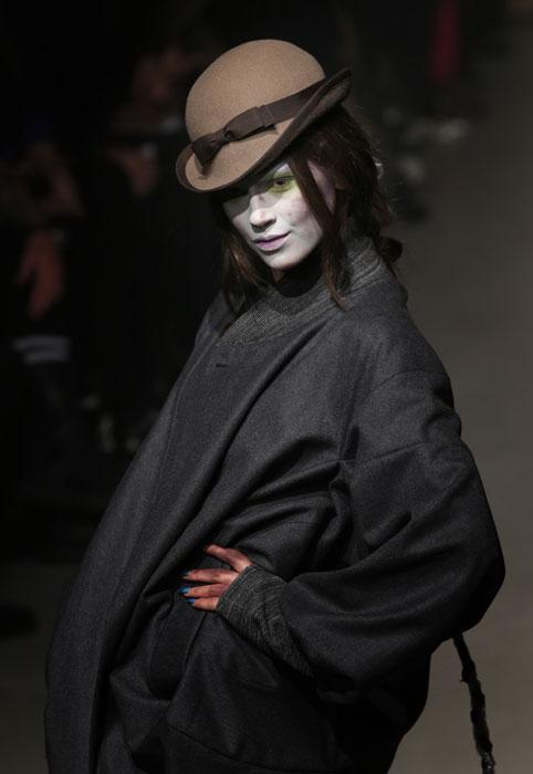 Cappotto Vivienne Westwood