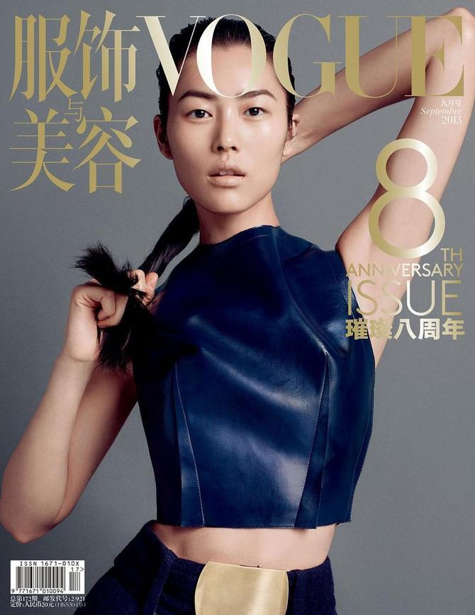 Liu Wen su Vogue
