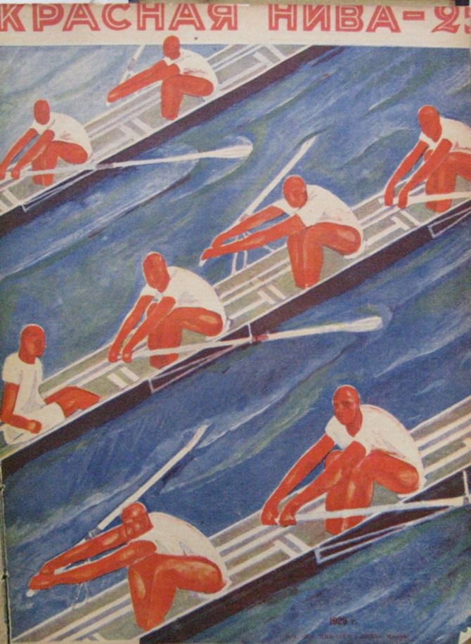 Alexander Deïneka - Cover for N. 25. Krasnaia niva, 1929