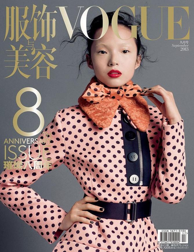 Xiao Wen Ju per Vogue