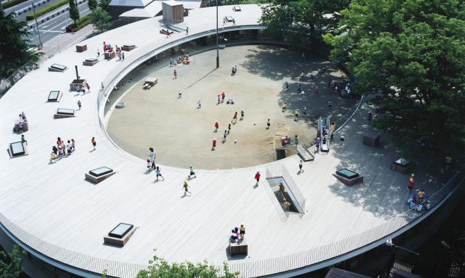 Asilo periferia Tokio