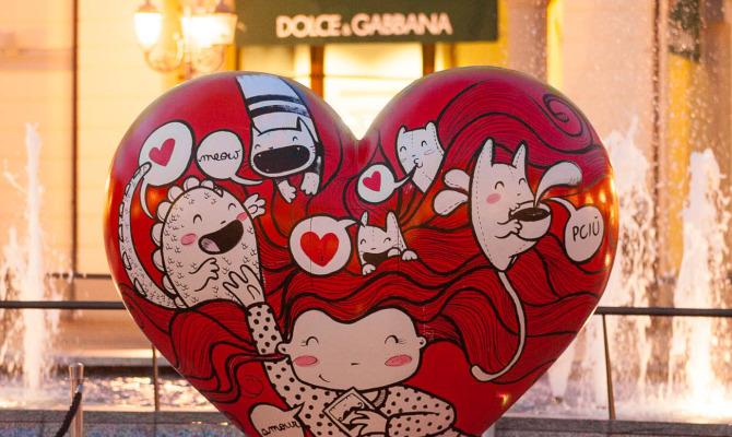Shopping e street art: l'amore ai tempi del McArthurGlen Designer Outlet