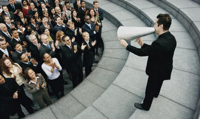 Pubblico e folla