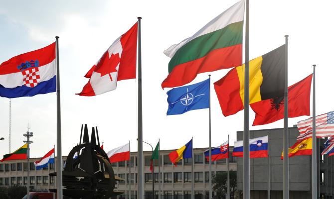 Sede NATO