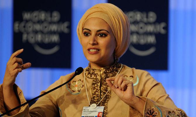 L'Arabia Saudita guarda al futuro con Muna