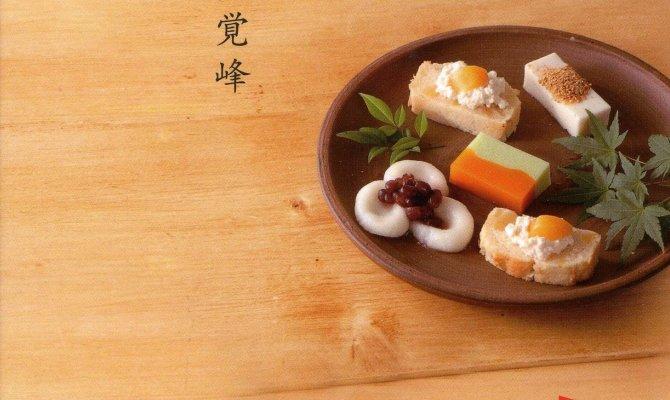 Ricettario zen: la cucina buddista