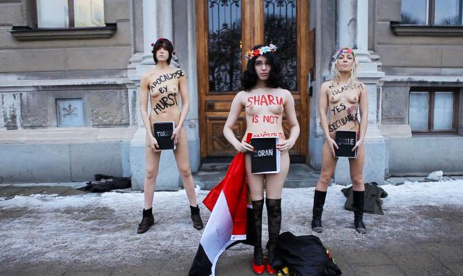Femen in Everyday Rebellion
