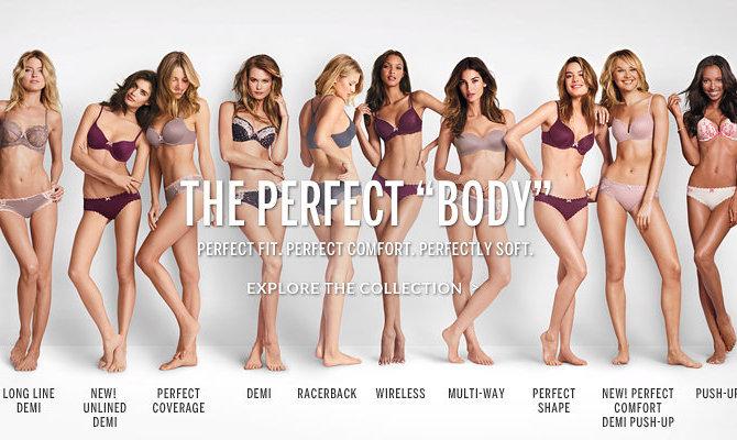 'Il corpo perfetto' che infiamma polemiche