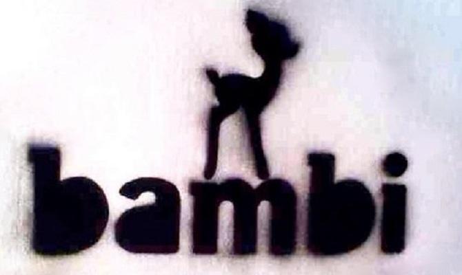 Bambi, ascesa di un fenomeno mascherato