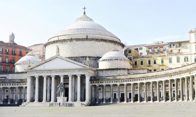 Mangiare bio a Napoli: gli indirizzi