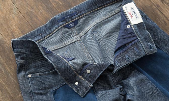 Jeans personalizzabile