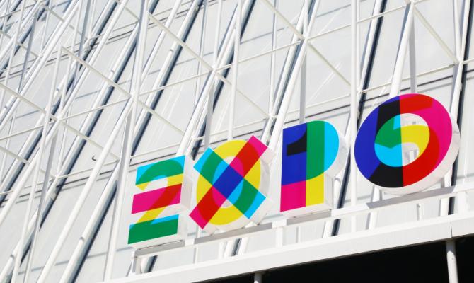 Insegna ingresso Expo 2015