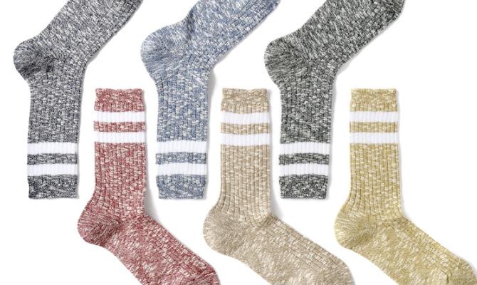 Le calze più cool per l'estate 2016