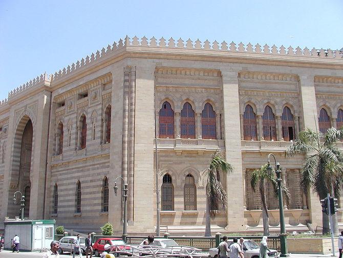 Museo dell'Arte Islamica
