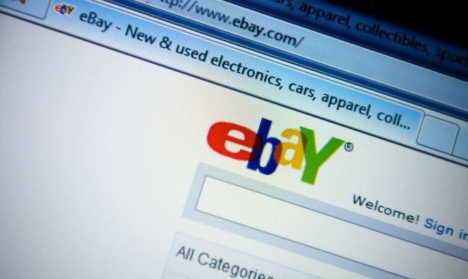 Sito eBay