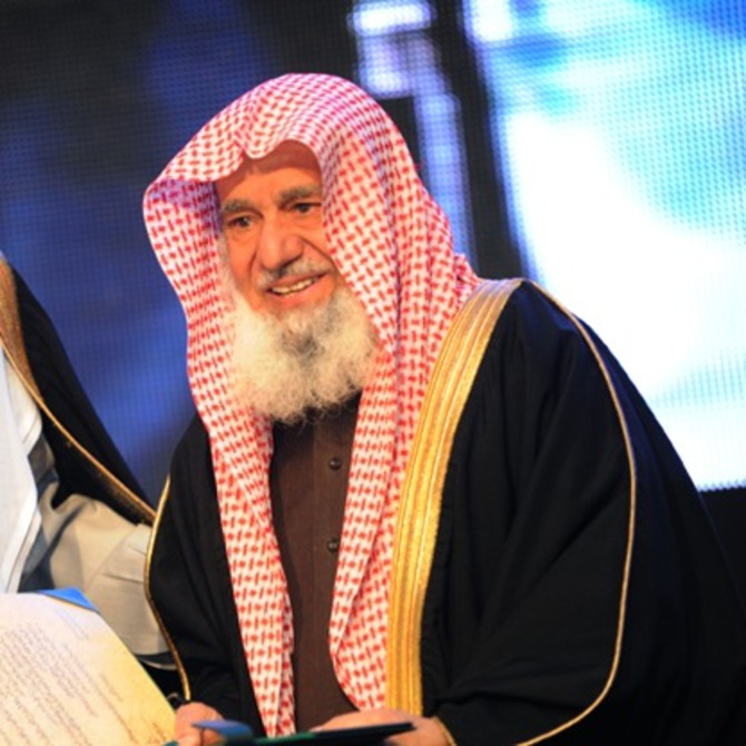 6 Sulaiman bin Abdul Aziz Al Rajhi