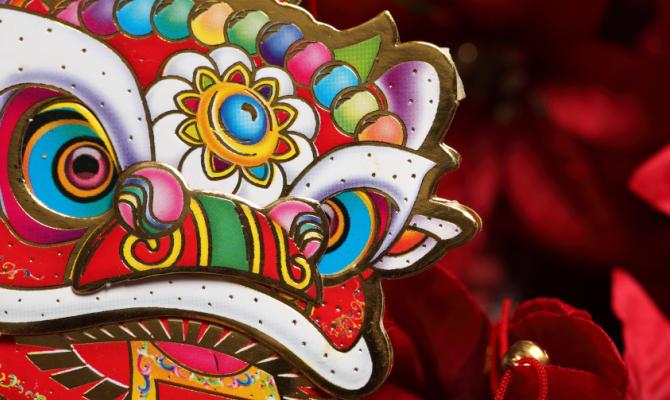 Capodanno Cinese: l'Anno della Scimmia