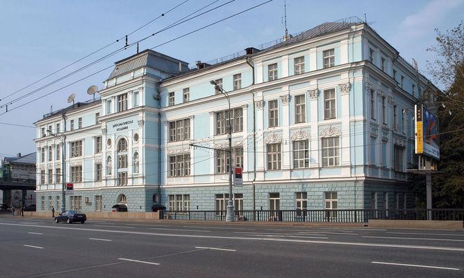 8 Ostozhenka Street