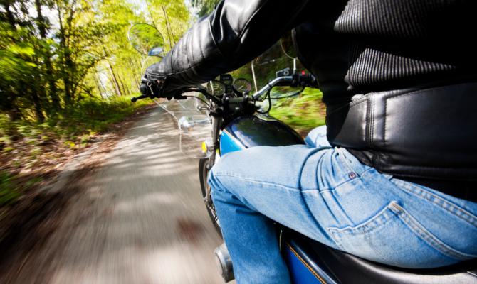 Jeans da moto