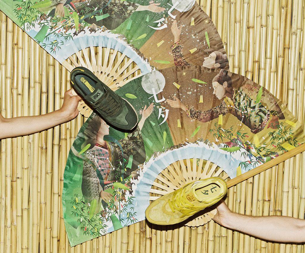 Oriental sneaker