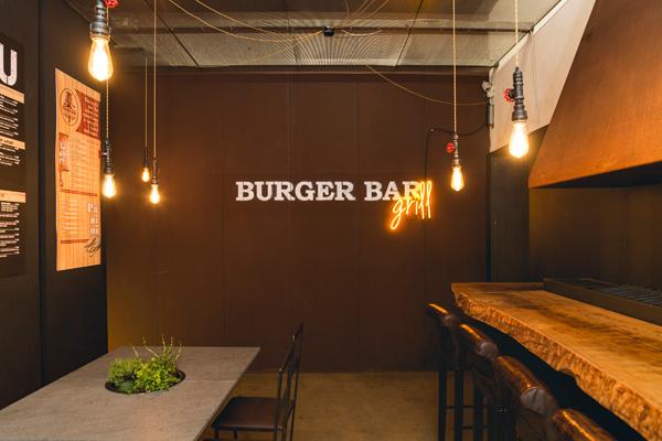 Burger Bar Grill
